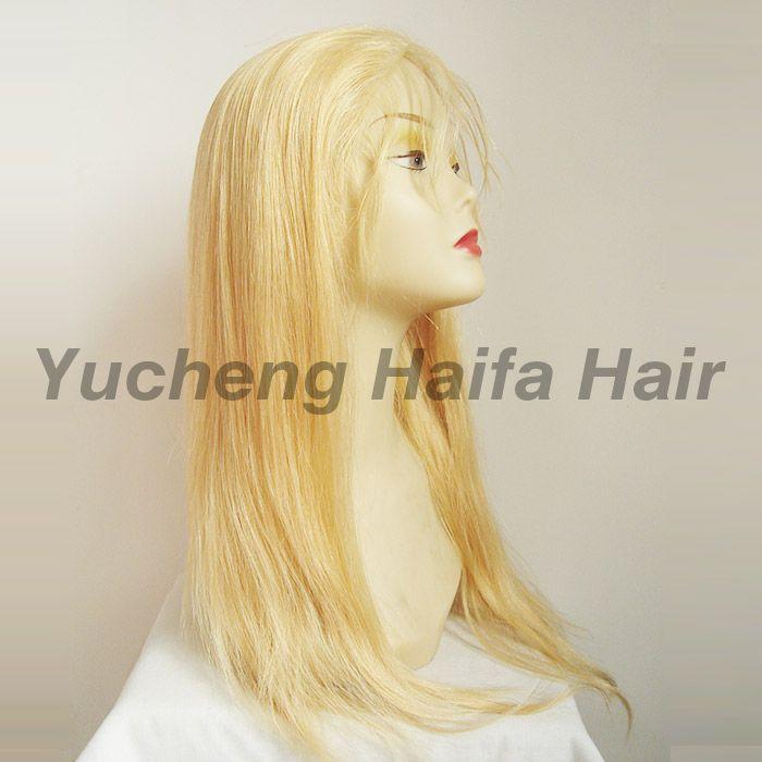Human Hair Full Lace Wig HF9104
